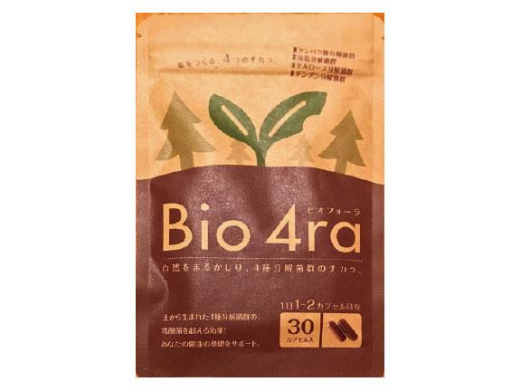 ビオフォーラ(カプセルタイプ)30粒【土から生まれた土壌菌サプリメント!】
