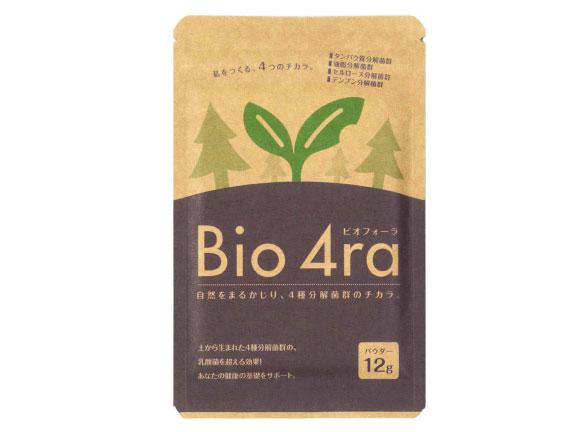 ビオフォーラ(パウダータイプ)12g(約60回分)【土から生まれた土壌菌サプリメント!】