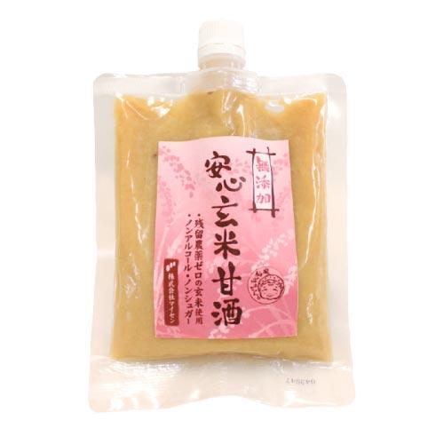 安心玄米甘酒(1袋)