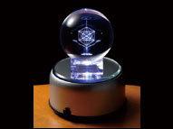 眺めるだけで癒される「ホロンクリスタルセット」(本体・直径60mm+LED回転台)【数霊シリーズ(吉野内聖一郎先生シリーズ)】