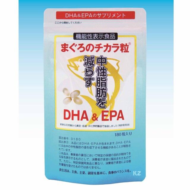 中性脂肪を減らす「 まぐろのチカラ粒 」180粒入り【機能性表示食品】(DHA&EPA含有食品)[マグロの力粒]