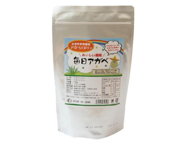 毎日アガベ 150g【毎日アカベには第6の栄養素として注目されているアガベイヌリンが含まれています】