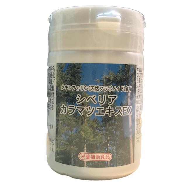 シベリア カラマツエキスEX【タキシフォリン(天然フラボノイド)含有】
