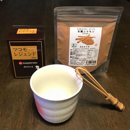 【マコモ嗜好品セット】(マコモレジェンドプラス、有機シナモン、竹マドラー 各1点)