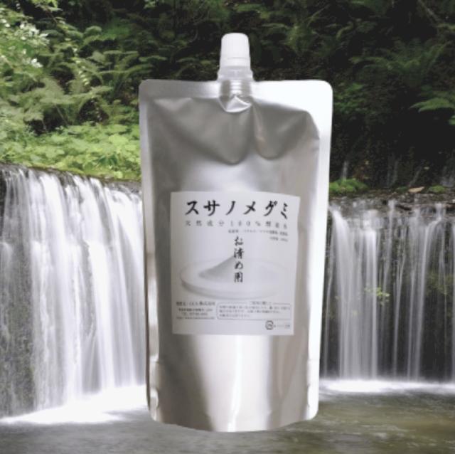 マコモ発酵液 「スサノメグミ お清め用」 400mlとほかみえみため