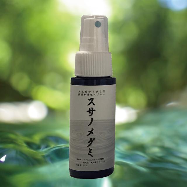 マコモ醗酵液 「スサノメグミ」 (スプレー式ボトル 50ml)