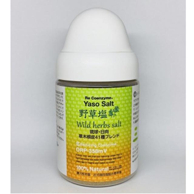 リ・コエンザイム 野草塩 150g(大ボトル)