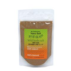 野草塩(詰替え用)
