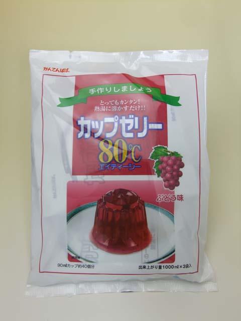 かんてんぱぱ)カップゼリー80℃ 「ぶどう味」
