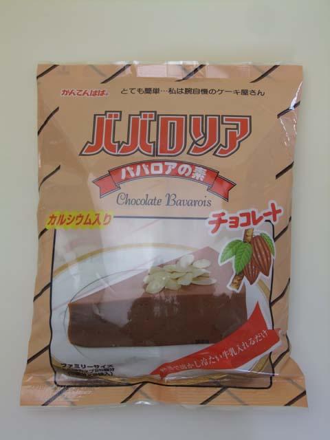 かんてんぱぱ)ババロリア チョコレート