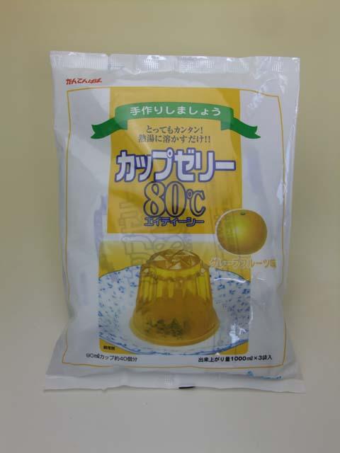 かんてんぱぱ)カップゼリー80℃ 「グレープフルーツ味」