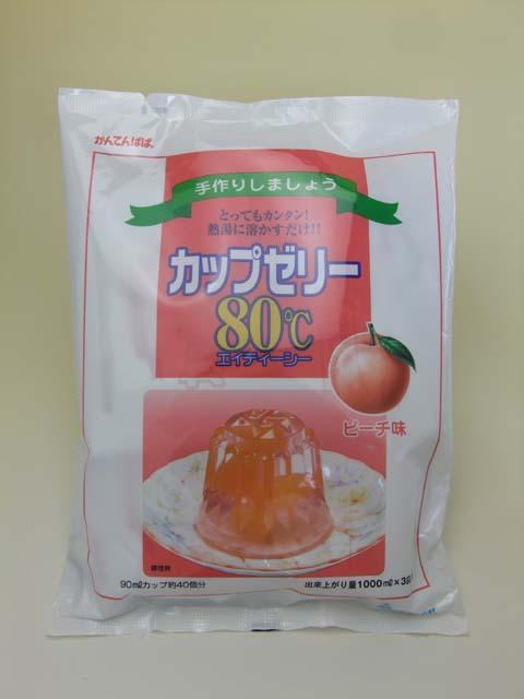 かんてんぱぱ)カップゼリー80℃ 「ピーチ味」