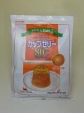 かんてんぱぱ)カップゼリー80℃ 「オレンジ味」