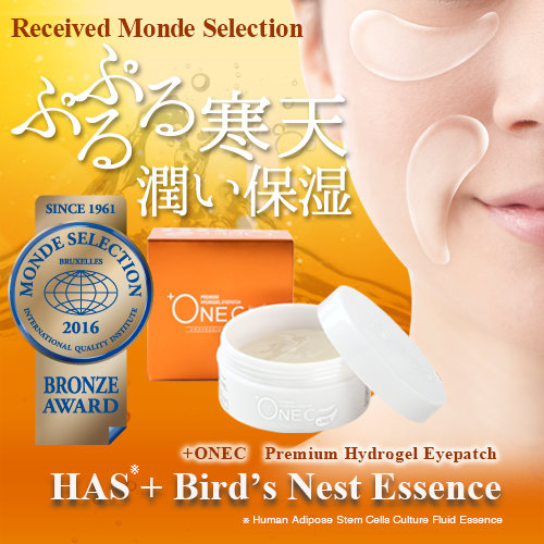 +ONEC Premium Hydrogel Eyepatch (英語)