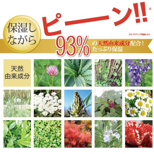 500サイズ商品ページ画像