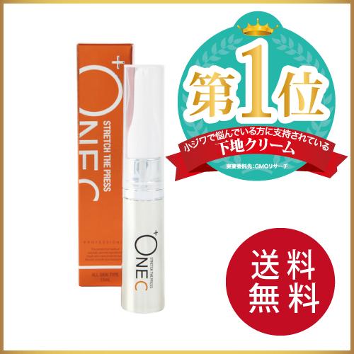 プラワンシー STRETCH THE PRESS (ストレッチザプレス) 15ml   【+ONE C 公式ショップ】