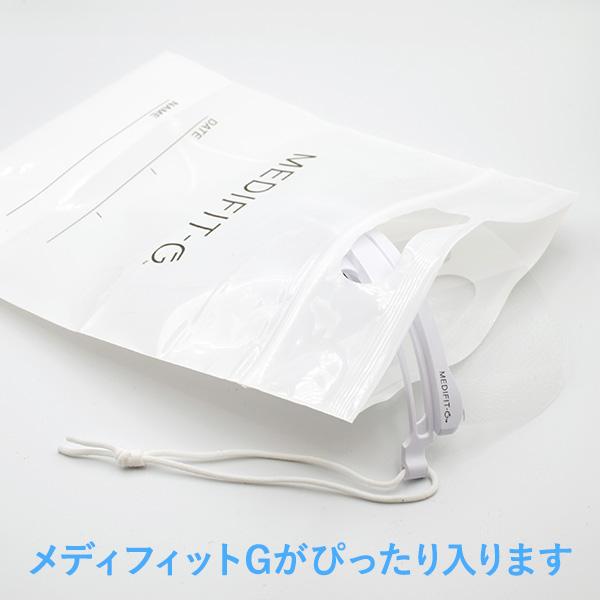 メディフィット抗菌ジップ袋