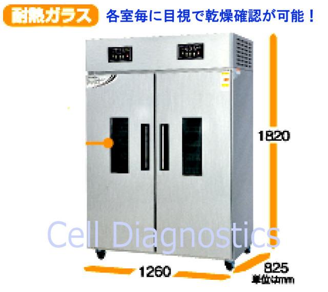 食品乾燥機 DSK-20 静岡製機 ドライフルーツメーカー ブルーラグーン本店