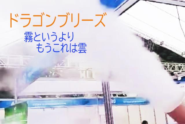 次亜塩素酸水 超音波加湿器 大型 ドライミスト 消毒 噴霧器 次亜塩素酸水 耐性 使用可 ステンレス 業務用