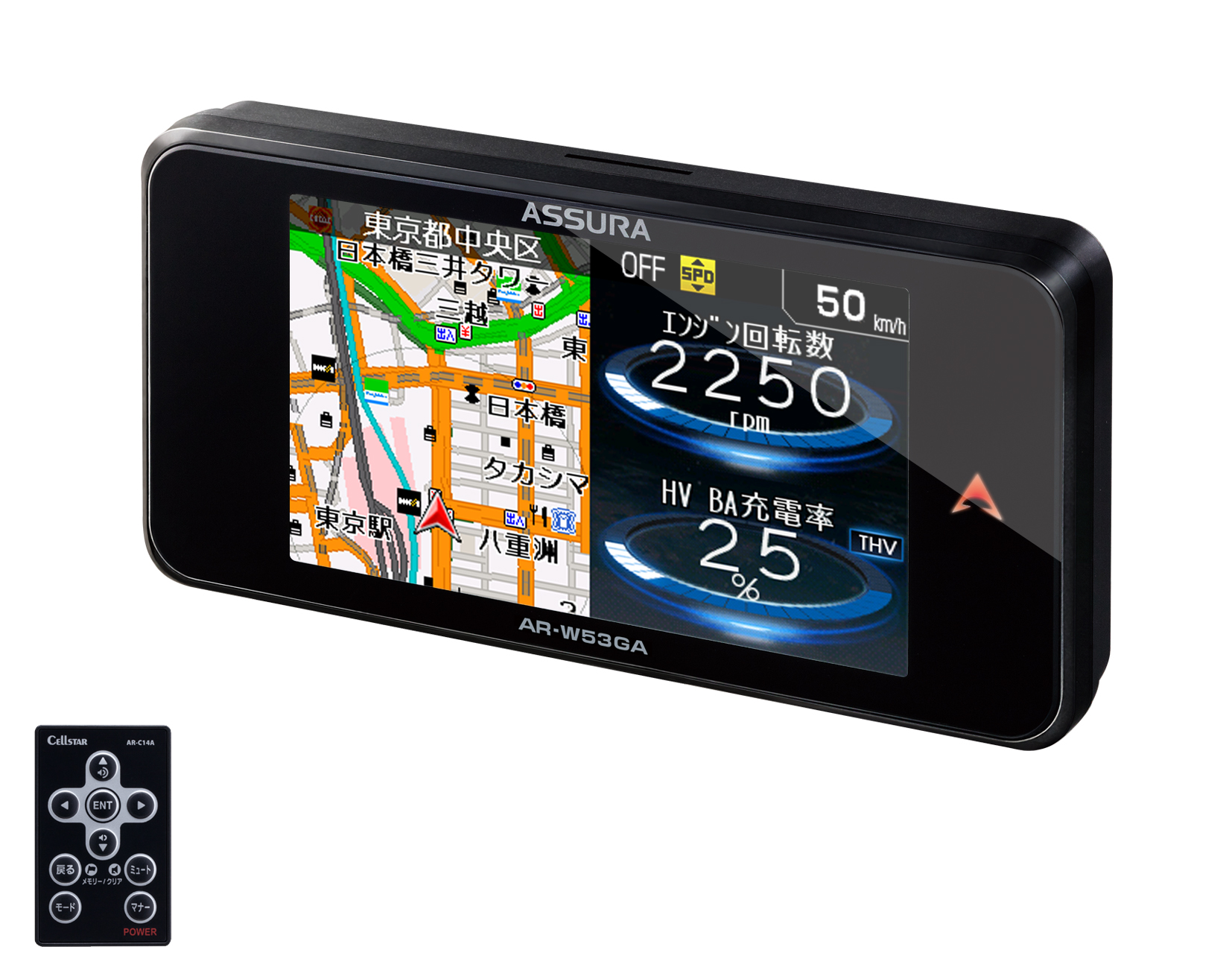 AR-W53GA GPSレーダー探知機 [一体型][3年保証][アウトレット]