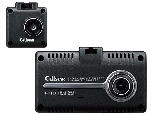 CSD-790FHG ドライブレコーダー [前方・後方録画型][3年保証]
