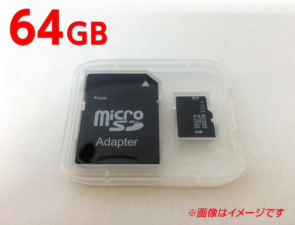 GDO-SD64G1 microSDXCカード(64GB) [セルスター製ドライブレコーダー専用]