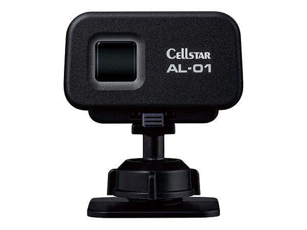 AL-01 レーザー受信機 [レーザー式オービス対応][3年保証][2019年モデル]