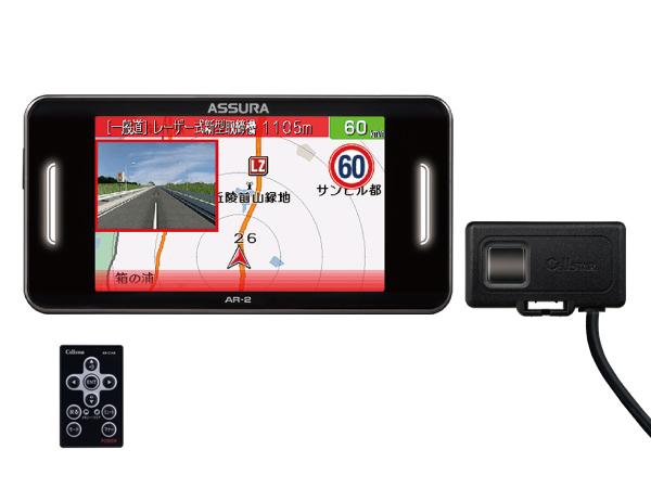 AR-2 GPSレーダー探知機 [セパレート型][無線LAN搭載][3年保証][2019年モデル]