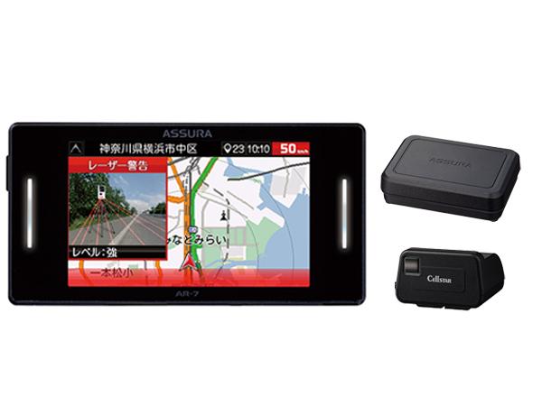 AR-7 GPSレーダー探知機 [セパレート型][無線LAN搭載][3年保証][2020年製]