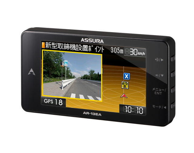 【大特価!在庫限り】AR-13EA GPSレーダー探知機 [ワンボディタイプ・一体型][3年保証]