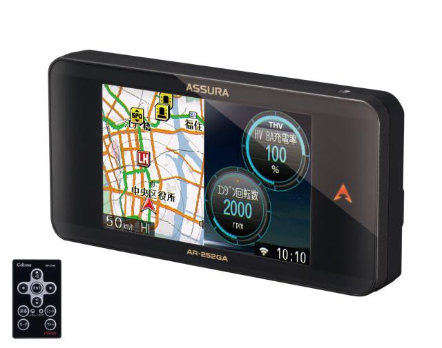【在庫限り】AR-252GA GPSレーダー探知機 [一体型][アウトレット]