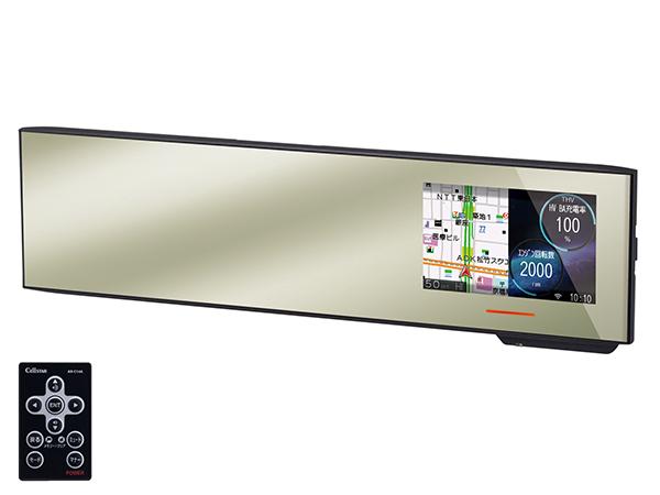【在庫限り】AR-292GM GPSレーダー探知機 [ミラー型][3年保証][アウトレット]