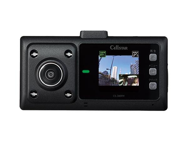 CS-360FH ドライブレコーダー [360°録画タイプ][2020年モデル][3年保証]