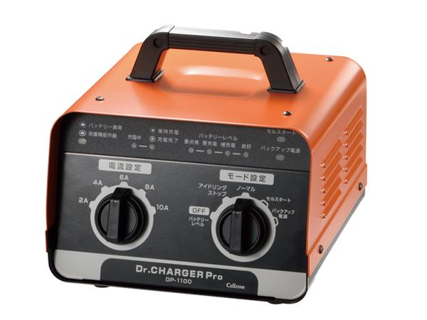 DP-1100 バッテリー充電器 [DC12V専用]
