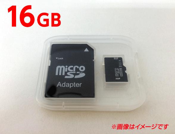 GDO-SD16G1 microSDHCカード(16GB) [セルスター製ドライブレコーダー専用]