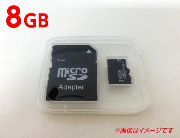 GDO-SD8G1 microSDHCカード(8GB) [セルスター製ドライブレコーダー専用]