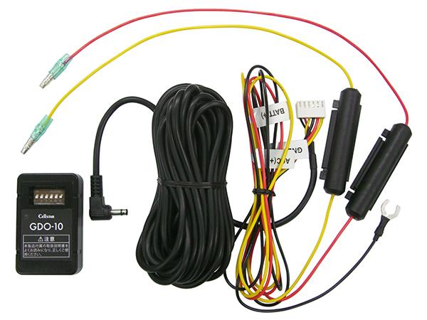 GDO-10 常時電源コード5.0m[3極DCプラグ]