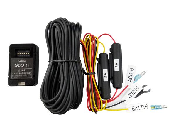 GDO-41 常時電源コード[3極DCプラグ / 2A]