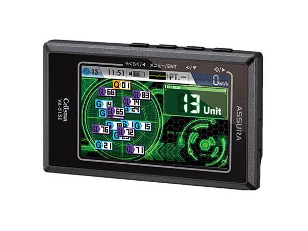 【在庫限り】VA-515E GPSレーダー探知機 [一体型][3年保証][アウトレット]
