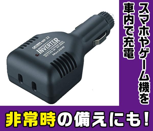 MP-20サイド文字