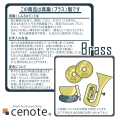 cenote s0708 【ブラスアクセサリー】 メキシカンウォレットチェーン