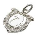 cenote p0633 【シルバーアクセサリー】 猫馬蹄白仕上げペンダント