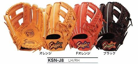 KSN-J8