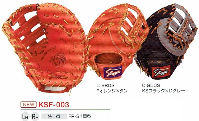 KSF003