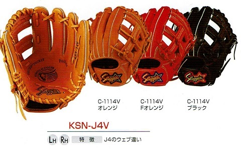 KSN-J4V
