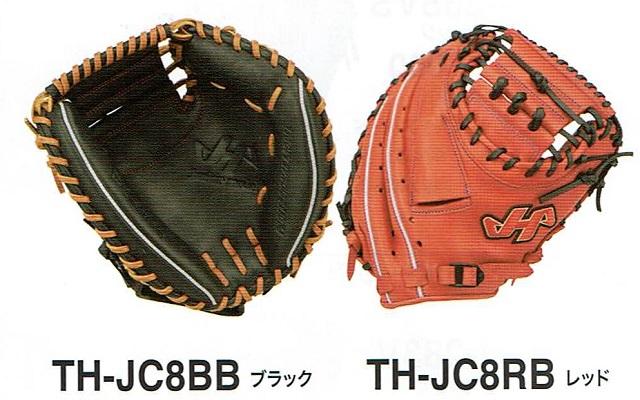 TH-JC8BBJC8RB