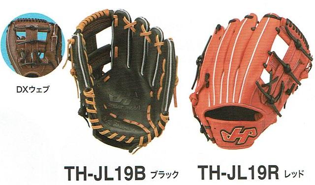 TH-JL19