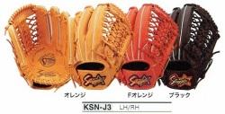KSN-J3