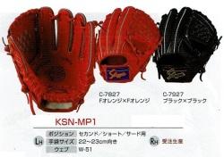 KSN-MP1