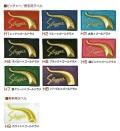 久保田スラッガー オリジナルHラベルシリーズ交換【立体】